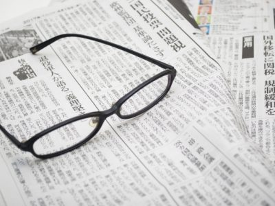 長岡新聞に弊社 佐藤の記事が掲載